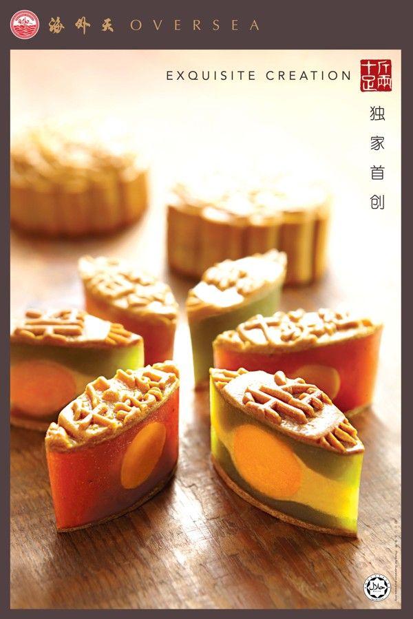 Advertising for Oversea's Mooncake by Chloe Lee, via Behance