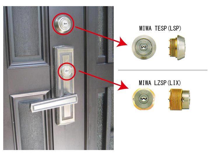 楽天市場 鍵の鉄人カテゴリ一覧 玄関ドア 一戸建て Miwa Tostem 三協立山アルミ 新日軽の鍵 Miwa Tesp Lzsp交換 用シリンダー 鍵の鉄人 鍵 玄関ドア ドア