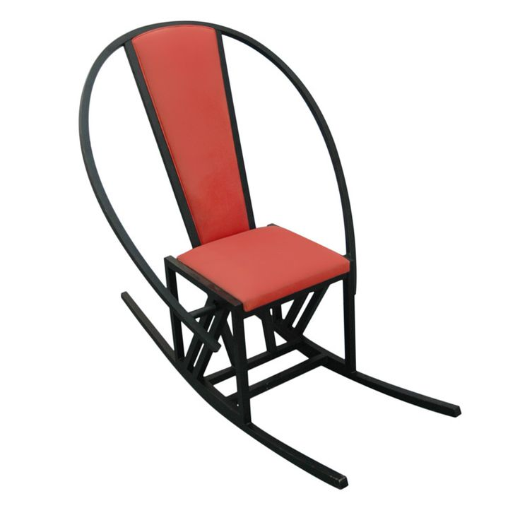 A Rocking Chair in the Memphis Design Style of Michele de Lucchi