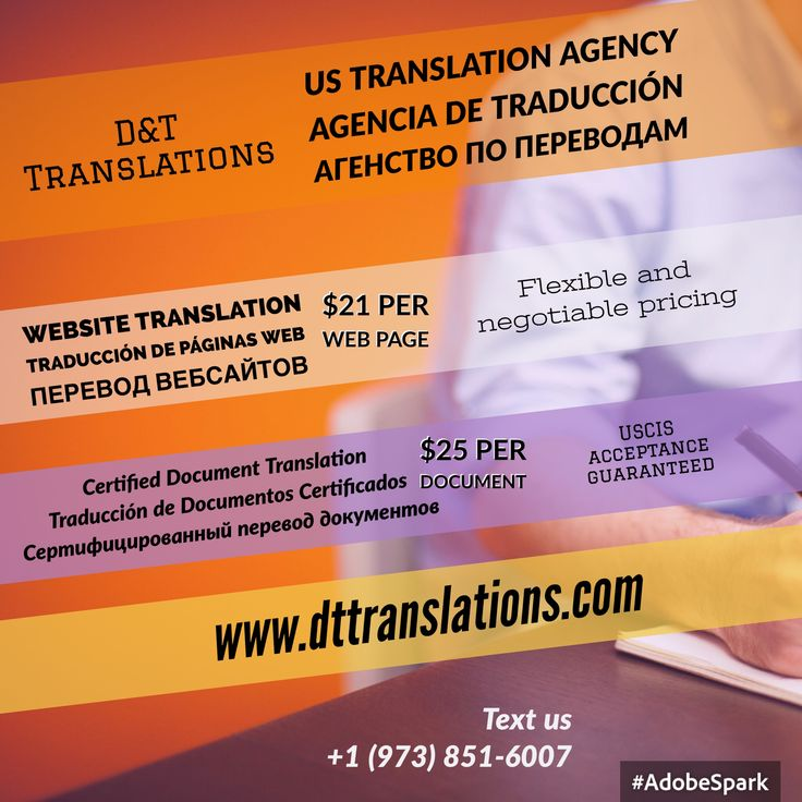 10 best Translation services at dttranslations images on - best of russian birth certificate translation sample