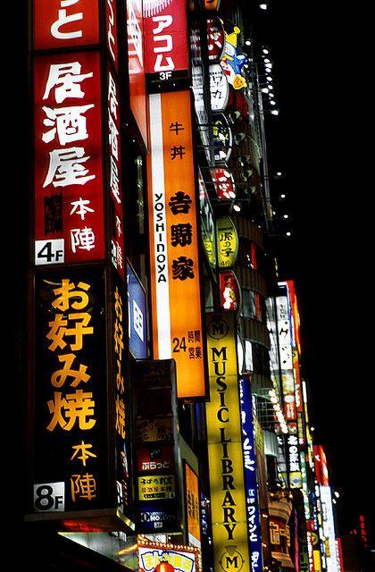 #Tokyo neon #Japan | #Luxury #Travel Gateway VIPsAccess.com
