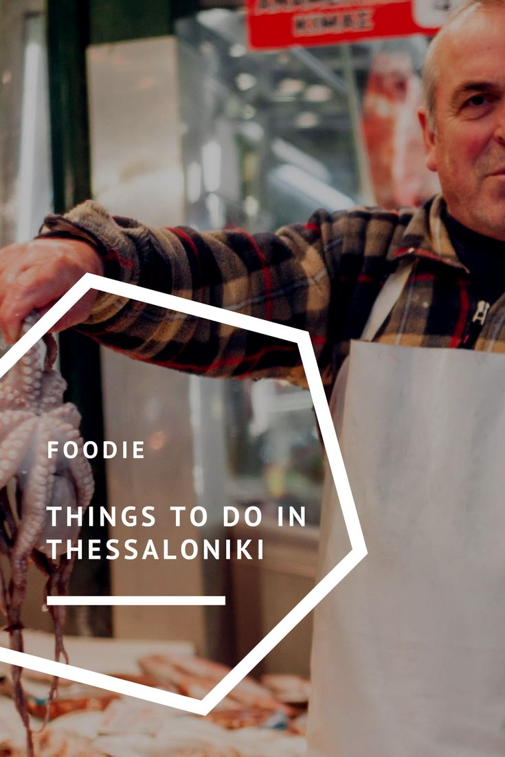 Get to know Thessaloniki through its food culture. 🍆🌶️🌰 Make sure to visit the food markets we chose for you in our new blog post! http://bit.ly/2DujNDL  #epiculiar #localhostsworldtreasures #foodmarket #thessaloniki