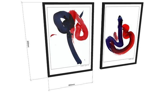 Картины абстракция в программе Sketchup(модель бесплатна)/Картины абстракция в программе Sketchup(модель бесплатна)