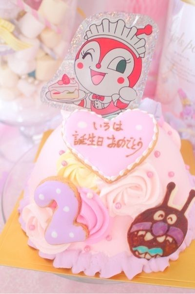 ドキンちゃんドールケーキ モフルンケーキ はなちゃんケーキ ソフィア ...