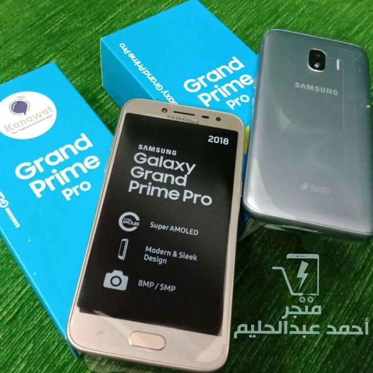 اقل من سعر الجملة وضمان مصري والسنة دي هنولعها Samsung Grand Prime Pro 2018 2300l E موصفات أندرويد نوج Samsung Grand Samsung Galaxy Phone Galaxy Phone