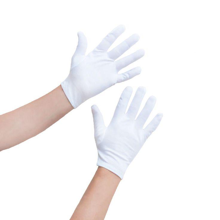Damen Handschuhe Pantomime Butler Kostüm - weiß in Bekleidung Accessoire  • Handschuhe