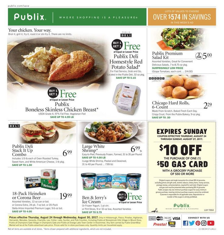 Publix Weekly Ad August 24 - 30 #food #grocery #Publix circular over $574 in savings!