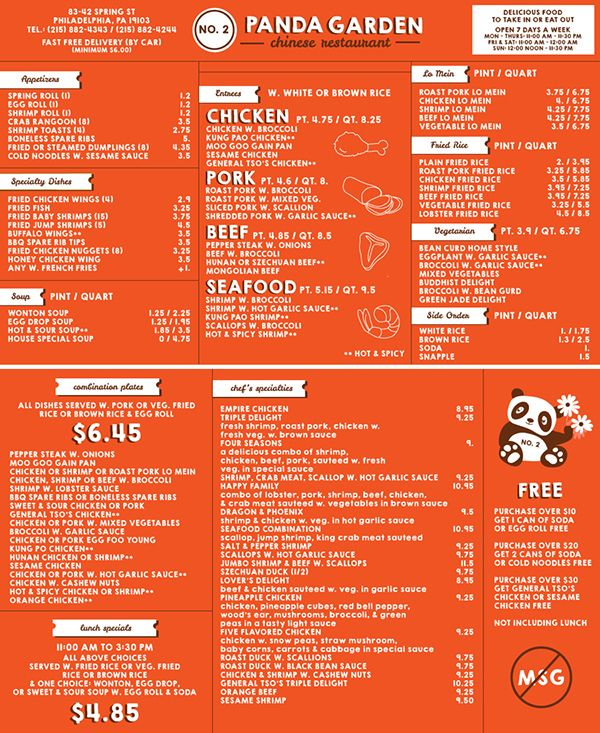 Behance Search Take Out Menu Chinese Take Out Shrimp And Broccoli