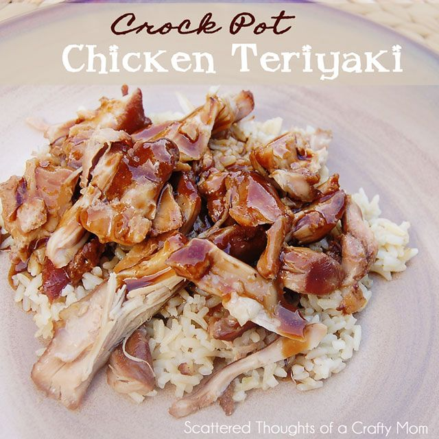 One of the best Easy Crock Pot Chicken Teriyaki recipes out there! (the secrets is chicken thighs- not breasts...) From www.scatteredthoughtsofacraftymom.com #crockpot #SlowCooker #Chicken #Teriyaki