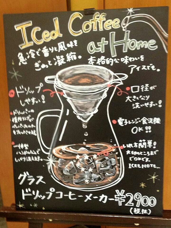 1000+ images about Starbucks chalkboard on Pinterest Promotion, Origami and Apple pies