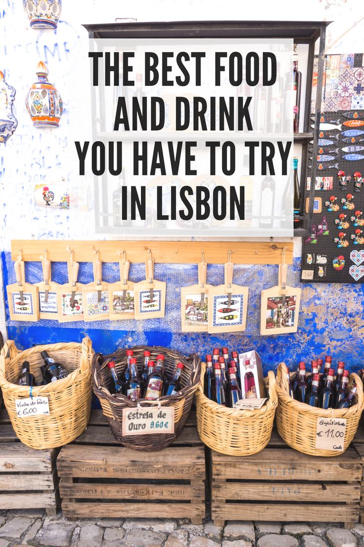 Today Suzanne is sharing the best food and drink to try during your trip to Lisbon. She's also got some great suggestions for the best restaurants in Lisbon for the tastiest trip possible.