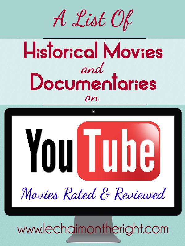 Here is a list of educational movies and documentaries on YouTube, as of May 2014. Most of the PG-13 movies are OK for kids 12+, PG 8+, G for everybody. All of the following films contain little sexual content and little profanity. There may be moderate violence, as of course,…