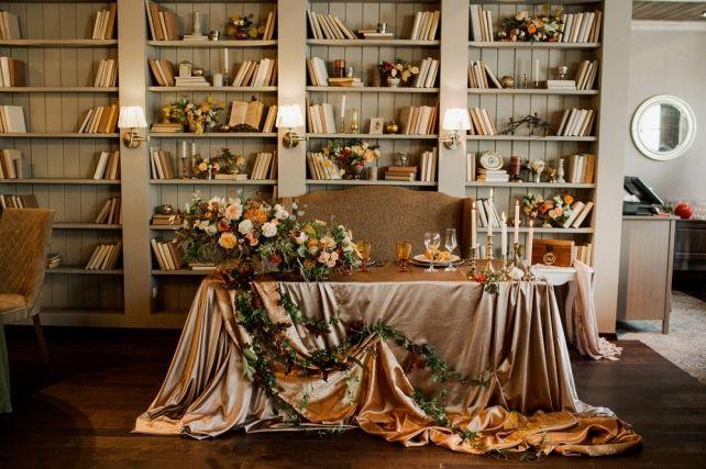 Золотая осень. Свадьба Ольги и Антона