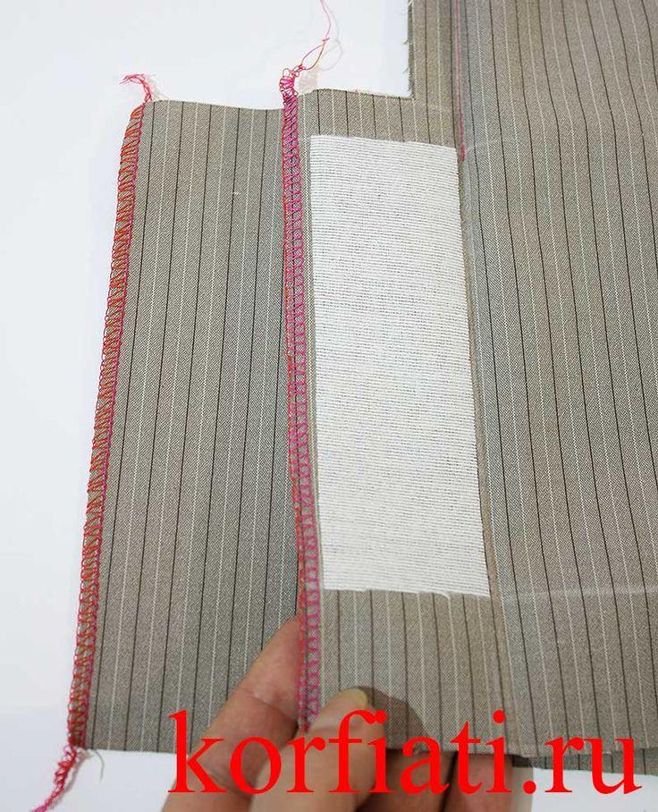 Как сшить юбку со шлицей на подкладке - термоткань
