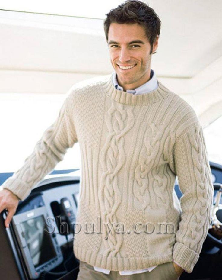 Мужской пуловер с фантазийным узором