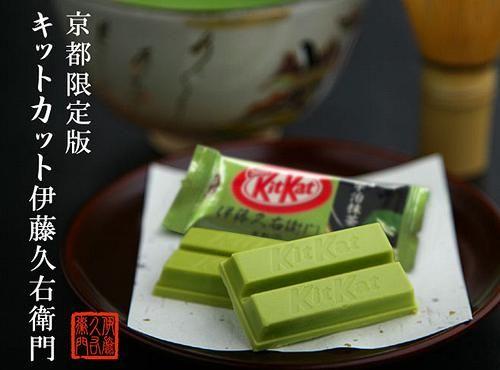 Ito Kyuemon Matcha flavored Kit Kat