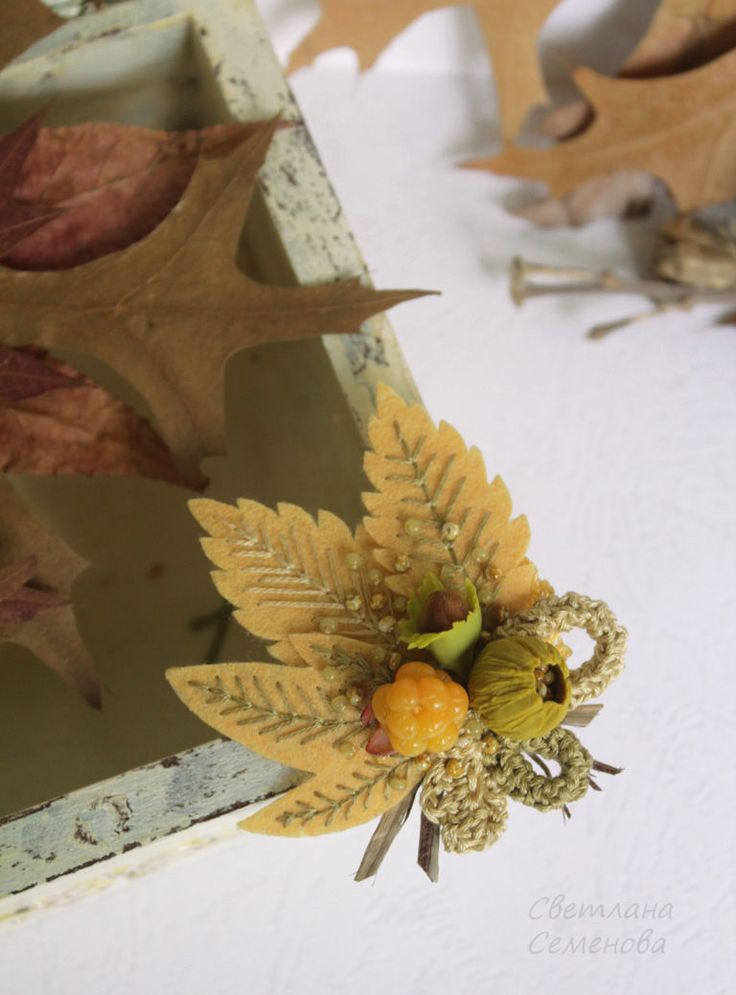 Купить Брошь Букет Горчичная Осень - семенова светлана, брошь авторская, букет…
