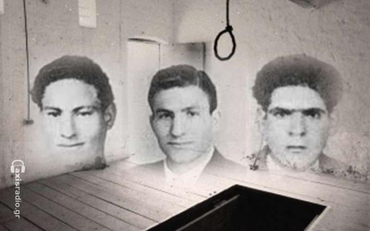 Ο φάκελος της δίκης αγωνιστών της κυπριακής ελευθερίας δωρεά στο Kρατικό Aρχείο…