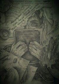 Курильщик и его дневник