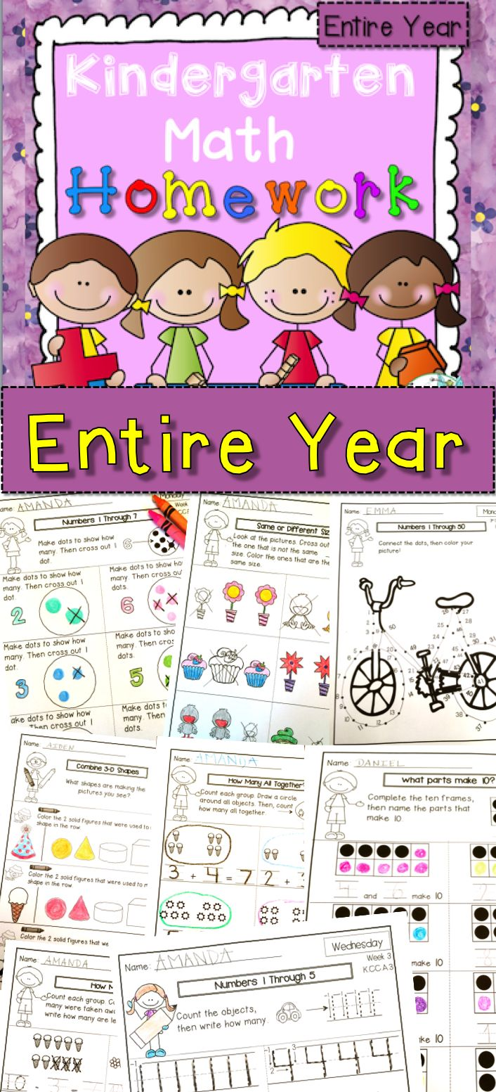 Kinder Garden: 173 Best Images About August Art/Projects On Pinterest