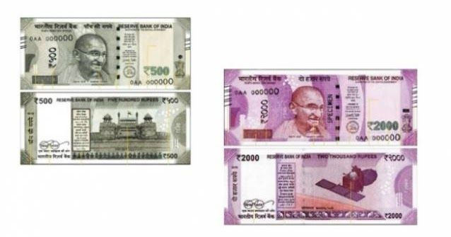 Rs 500 and Rs 1,000 #Notes #Banned: Digital wallet companies welcome the move