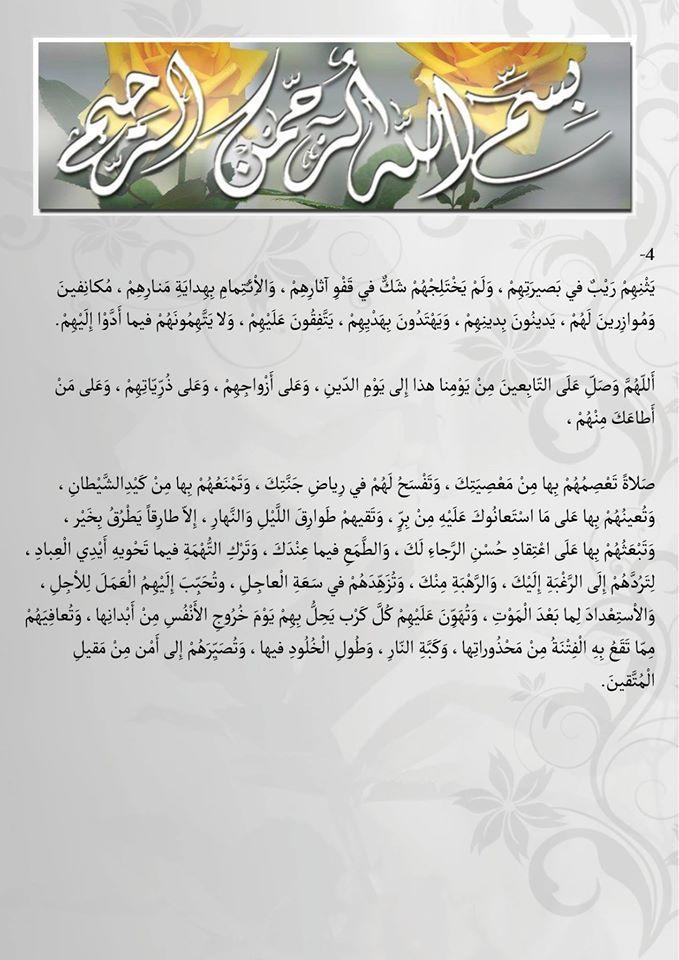 Pin By بسم الله الرحمن الرحيم On عربي Lockscreen Lockscreen Screenshot Screenshots
