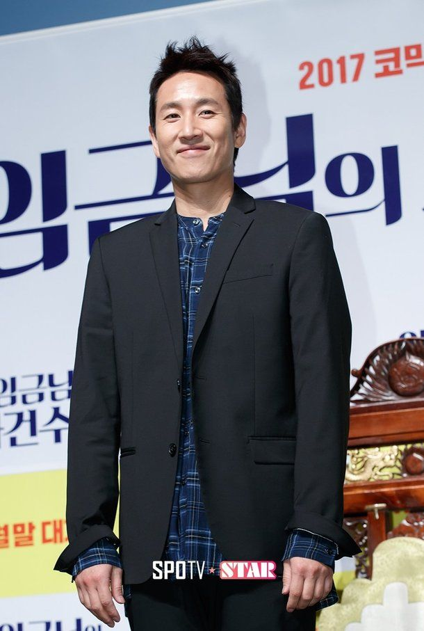 """Lee Sun-kyun takes on lead in """"My Mister"""" by Kim Won-seok and Park Hae-yeong"""