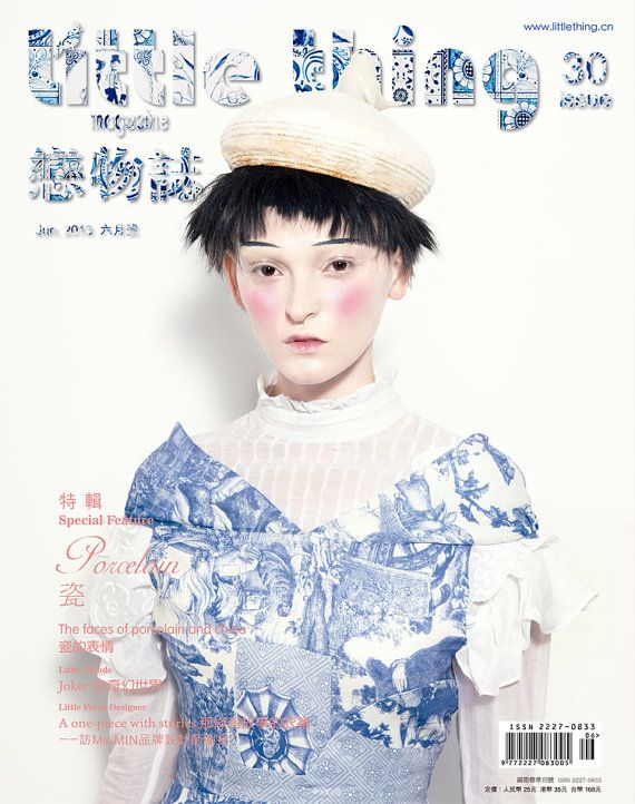 Little Thing issue 30 - Porcelain