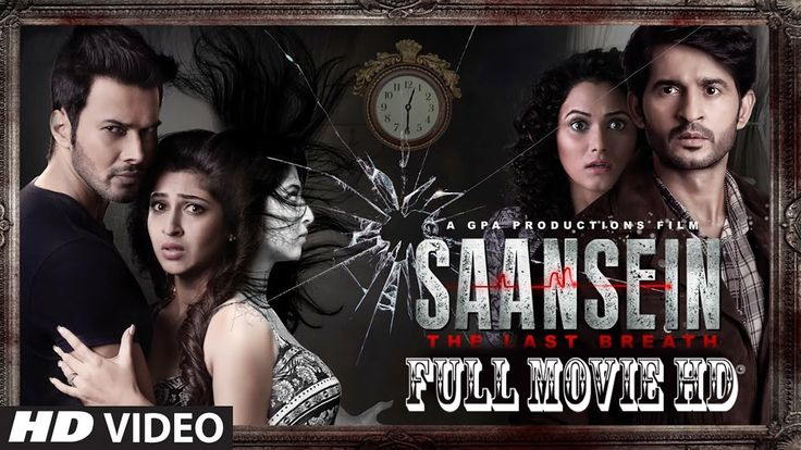 Saansein Full Horror Movie 2016.  Please Subscribe: (https://www.youtube.com/channel/UC_umNZVJuvE4NnIeCUSt_-Q)  Saansein Full Horror Movie 2016 | Rajneesh Duggal Sonarika Bhadoria Horror Movie | HD 1080p  Contact with us: google: http://ift.tt/2cIJLH2 Blogger: http://ift.tt/2dlsGRf Pinterest: http://ift.tt/2cIN2Ws Stumbleupon: http://ift.tt/2dlqKIv Twitter: https://twitter.com/Blywd_hngma Linkedin: http://ift.tt/123k2Hb VK: http://ift.tt/2dlssJE Reddit: http://ift.tt/2cIJKCE Tumblr…