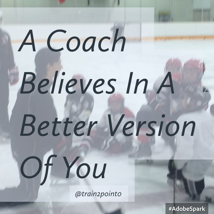 A good coach can inspire you to make magic. I don't teach hockey. I teach players to make magic. To learn from the Wizards and become one themselves.