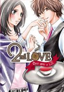 2nd Love - Once upon a Lie - Tome 1