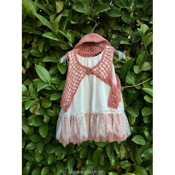 9ab70caa0f Οικονομικό φόρεμα βαπτιστικό με πλεκτό μπολερό σε εκρού σάπιο μήλο  αποχρώσεις