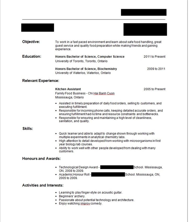 resume for college application samples