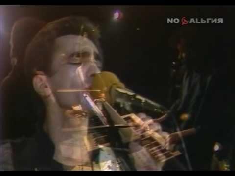 Наутилус Помпилиус - Гудбай Америка / Good Bye America (1988 год) - YouTube