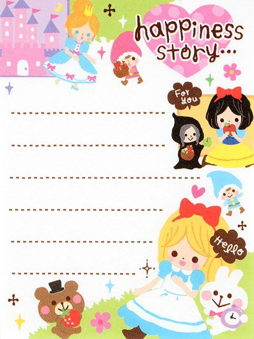 http://kawaii.kawaii.at/img/cute-mini-Memo-Pad-Fairy-Tale-princesses-161167-3.jpg