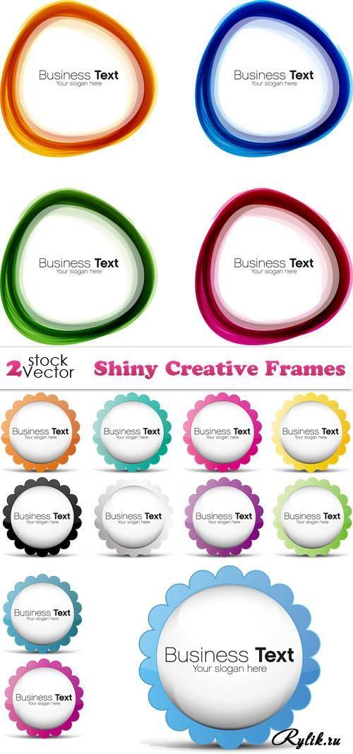 Векторные рамки разных цветов