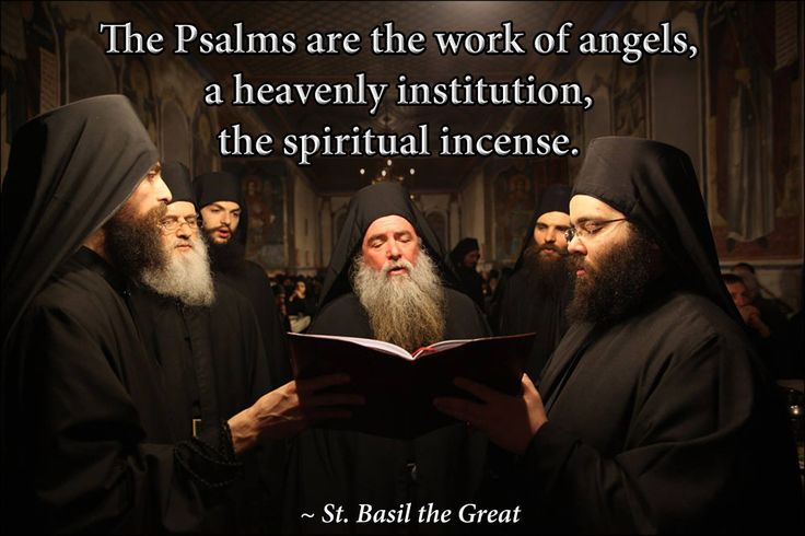 1000+ Images About Orthodox Christianity On Pinterest