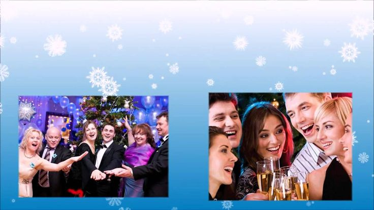Новогодняя корпоративная вечеринка.Слайд шоу из фото