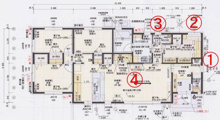 i-smart 平屋 30坪 承認直前まとめの画像   マイカ・ブロ★i-smart