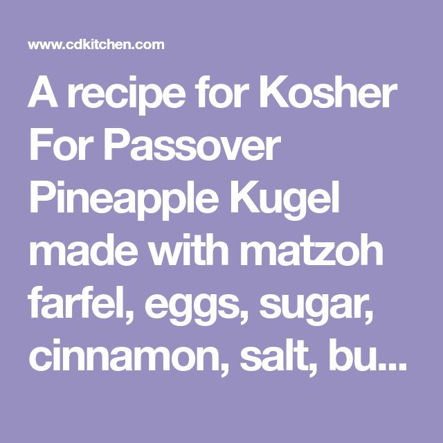 A recipe for Kosher For Passover Pineapple Kugel made with matzoh farfel, eggs, sugar, cinnamon, salt, butter, applesauce