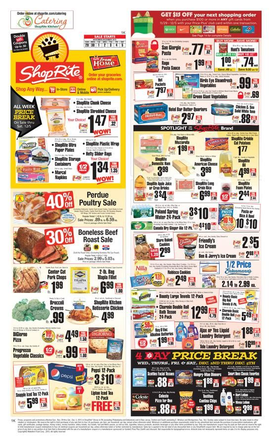 How to Save with the Shoprite Weekly Ad. If you want to save money, you should definitely be looking at weekly ads, especially at Shoprite. They have many great deals that are only found online. You could go to the store and view the ad while walking around, but it can be more difficult to do this; taking your time to view the ad is better.