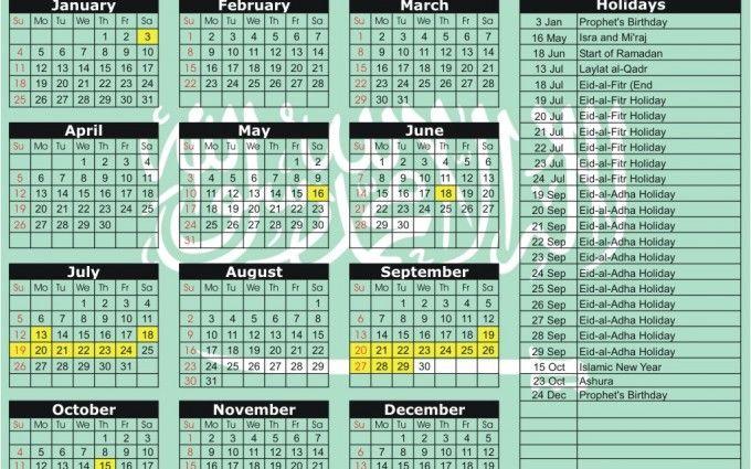 Islamic Calendar 2016 To Print