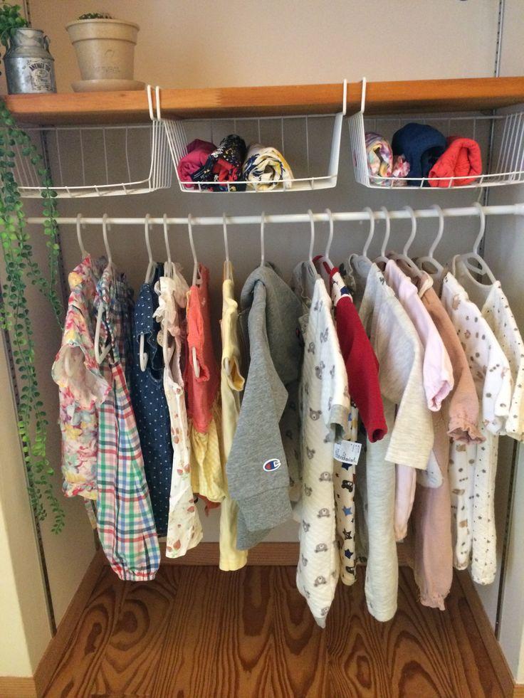 子ども服 収納 ベビー服 Diy 100均 つっぱり棒 S字フック 手作り 簡単 子ども服 収納 ベビー服 収納 収納