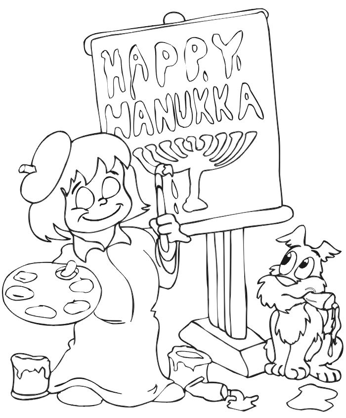 Best Chanukah Coloring Pages To Print - http://coloringpagesgreat ...