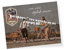 MOTOCICLO.GR - TOURLIS bikes official site