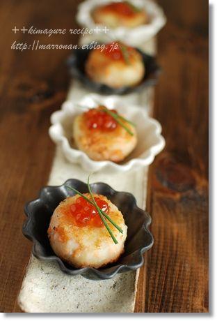 一口おつまみ♪鮭ポテトのいくら添え   baked mashed potatoes with salmon and salmon roe