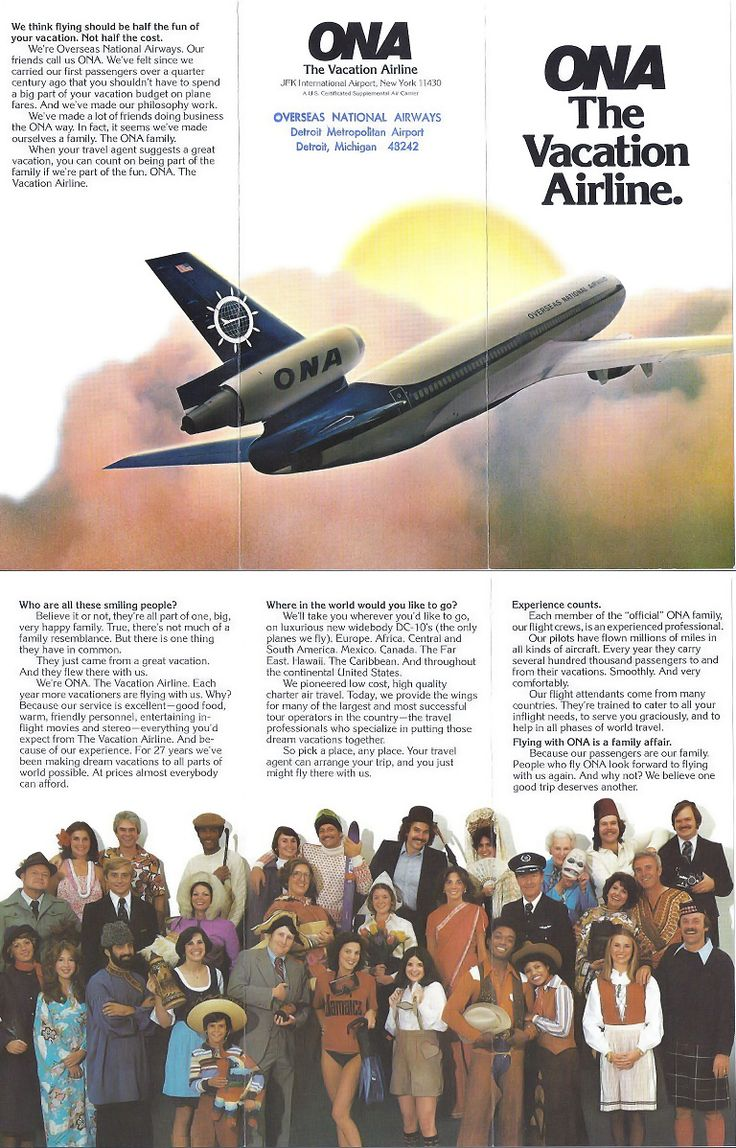marketing brochure featuring the DC10
