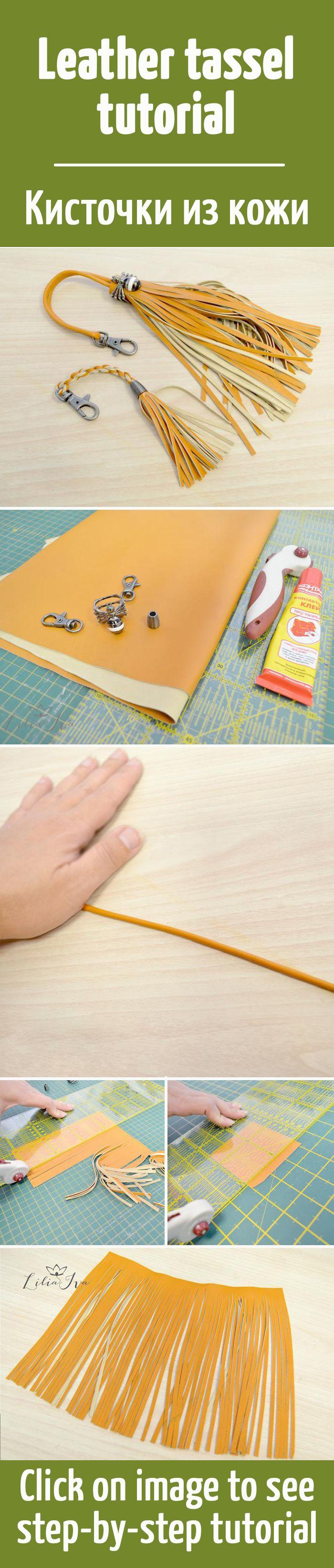 Делаем декоративные кисточки из кожи / Leather tassel tutorial