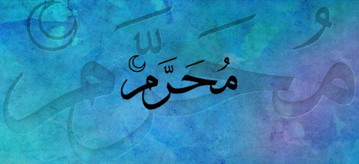 "Fadhilah Bulan Muharram dalam al-Qur'an dan Hadits -     ch_client = ""halim9082""; ch_width = 728; ch_height = 90; ch_type = ""mpu""; ch_sid = ""Chitika Default""; ch_color_site_link = ""0000CC""; ch_color_title = ""0000CC""; ch_color_border = ""FFFFFF""; ch_color_text = ""000000""; ch_color_bg = ""FFFFFF"";     Muharram memilik fadhilah tersendiri... -http://imtaq.com/fadhilah-bulan-muharram-dalam-al-quran-dan-hadits/"