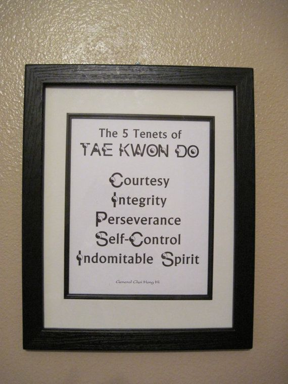The 5 Tenets of Tae Kwon Do Digital Art Print by TheCraftingCouple, $15.00